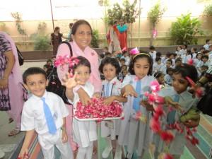 Ecole Pakistan